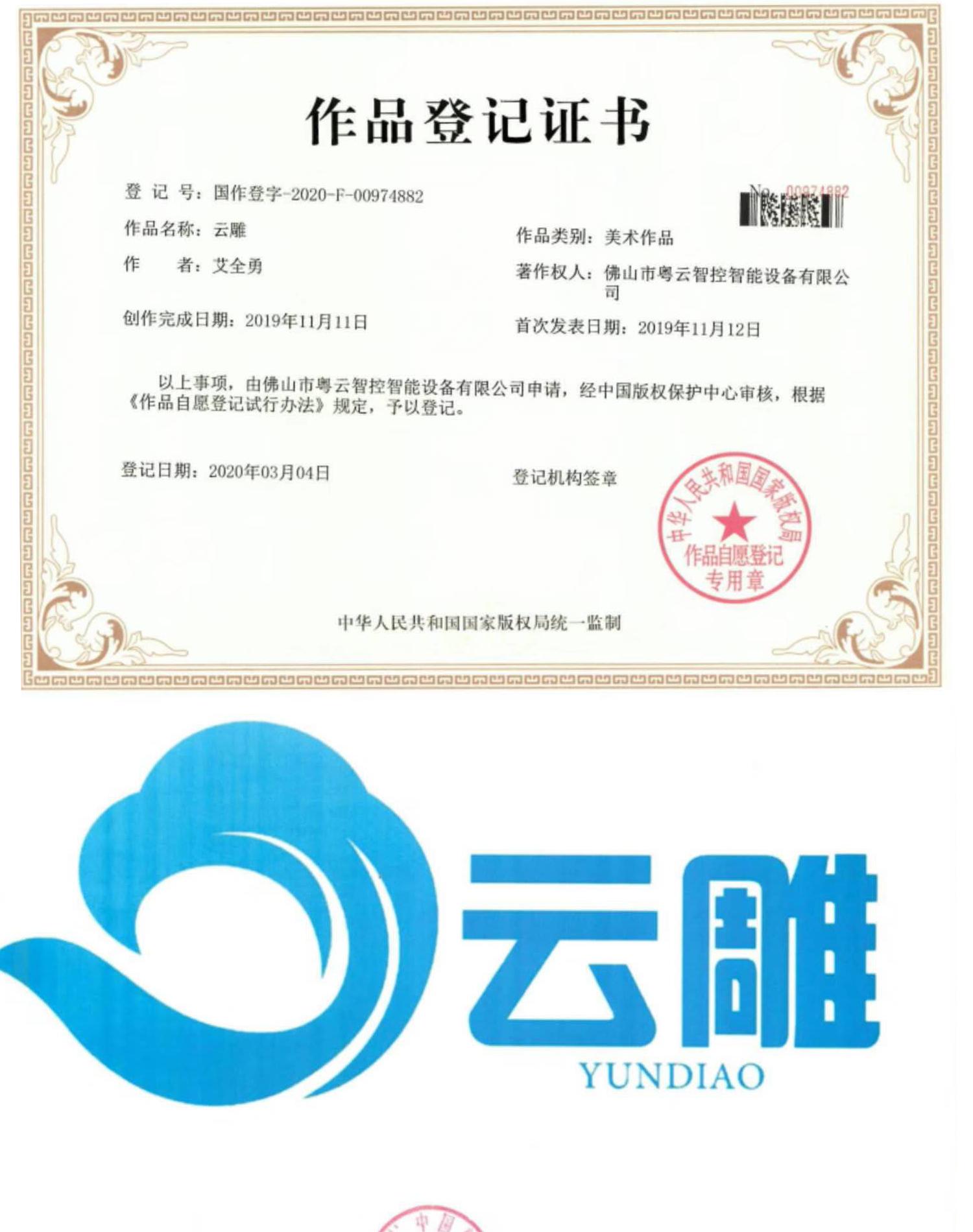 1-2005120Z53bF.jpg